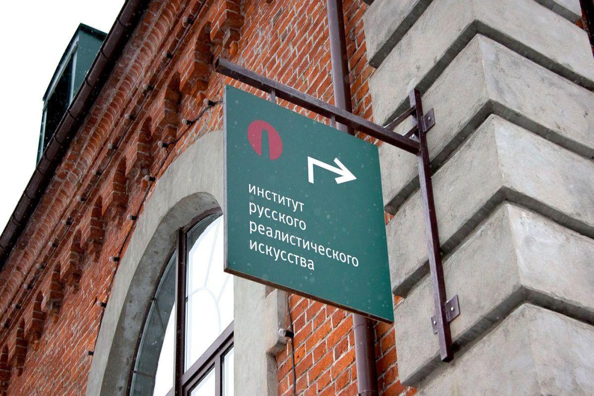 5-novospasskij-ru